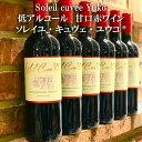 【甘口 低アルコール 赤ワイン】ソレイユ・キュヴェ・ユウコ(R) 750ml(6本セット)