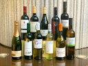 ワインバスケット 10本セット(4月)+ノンアル1本プレゼント [ ワインセット 赤ワイン 白ワイン ]