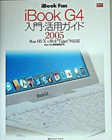 【中古】iBook fan iBook G4入門・活用ガイド 2005 Mac OS 10 /マイナビ出版/小泉森弥 (単行本)
