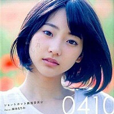 【ポイント 10倍】【中古】0410 /ガイドワ-クス/飯田えりか (単行本(ソフトカバー))