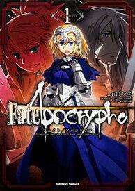 【中古】Fate/Apocrypha 1 /KADOKAWA/石田あきら (コミック)