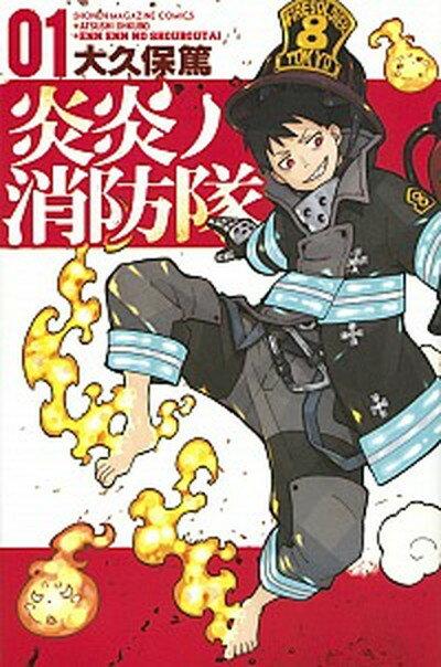 【中古】炎炎ノ消防隊 コミック 1-14巻セット (コミック)
