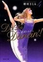 【中古】Do Da Dancin'! 4 /集英社/槇村さとる (文庫)