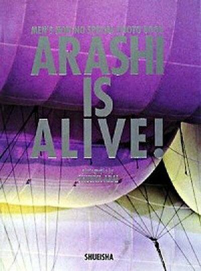【中古】ARASHI IS ALIVE! 嵐5大ド-ムツア-写真集 MEN'S NON-NO /集英社/荒井俊哉 (大型本)