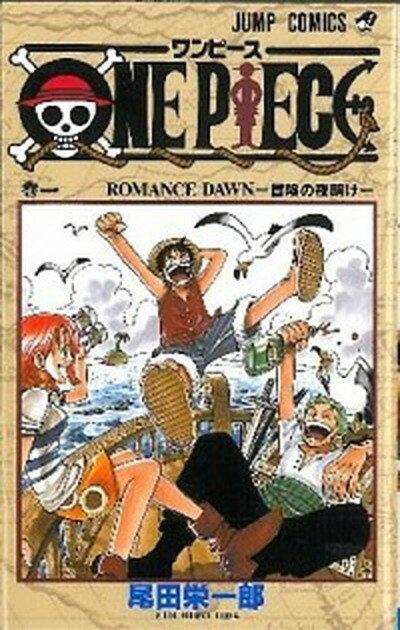 【ポイント 10倍】【中古】ワンピース ONE PIECE コミック 1-90巻セット (コミック)