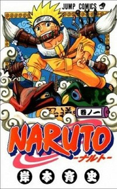 【中古】NARUTO-ナルト- コミック 全72巻完結セット (ジャンプコミックス) (コミック)