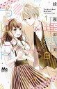 【中古】理想的ボーイフレンド コミック 全7巻セット (コミック)【全巻セット】