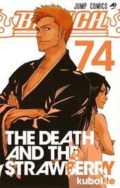【中古】BLEACH 74 /集英社/久保帯人 (コミック)