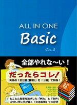 【中古】ALL IN ONE Basic  Ver.2 /Linkage Club/高山英士 (単行本(ソフトカバー))