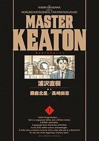 【中古】MASTER KEATON完全版 MASTERキ-トン 1 /小学館/浦沢直樹 (コミック)