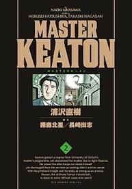 【中古】MASTER KEATON完全版 MASTERキ-トン 2 /小学館/浦沢直樹 (コミック)