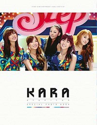 【中古】KARA/STEP IT UP SPECIAL PHOTO BOOK /小学館 (ムック)