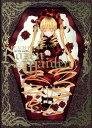【中古】Rozen Maiden PEACH-PIT画集 /集英社/PEACH-PIT (コミック)