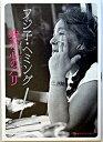 【中古】フジ子・ヘミング我が心のパリ /CCCメディアハウス/フジコ・ヘミング (単行本)