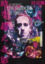 【中古】時を超える影 ラヴクラフト傑作集 2 /KADOKAWA/田辺剛 (コミック)