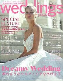 【中古】MARTHA STEWART weddings JAPAN ISSUE No.5 /ネコ・パブリッシング (ムック)