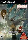 【中古】PS2 ひぐらしのなく頃に祭 カケラ遊び・アペンド版 PlayStation2