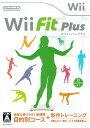 【中古】Wii Fit Plus/Wii/RVLPRFPJ/A 全年齢対象