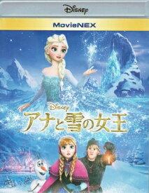 【中古】アナと雪の女王 MovieNEX/Blu−ray Disc/VWAS-5331