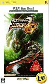 【中古】モンスターハンターポータブル 2nd G(PSP the Best)/PSP/ULJM08019/C 15才以上対象