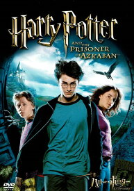 【中古】ハリー・ポッターとアズカバンの囚人 特別版/DVD/DL-28445