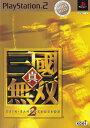 【中古】PS2 真・三國無双2 MEGA HITS! PlayStation2