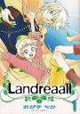 【中古】Landreaall コミック 1-32巻セット (コミック)【全巻セット】