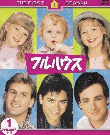 【中古】フルハウス〈ファースト〉 セット1/DVD/SPFH-1