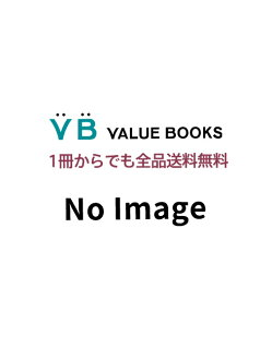 The most important parts / nu - ton press (mook) of 100,000 kinds of  protein human body