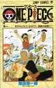 【中古】ONE PIECE(1巻〜85巻)【コミックセット】 【全巻セット】