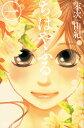 【中古】ちはやふる(1巻〜33巻)【コミックセット】 【全巻セット】