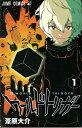 【中古】ワールドトリガー コミック 1-19巻セット (コミック)
