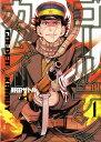【中古】ゴールデンカムイ コミック 1-17巻セット (コミック)【全巻セット】