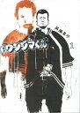 【中古】闇金ウシジマくん コミック 1-45巻セット (コミック)【全巻セット】