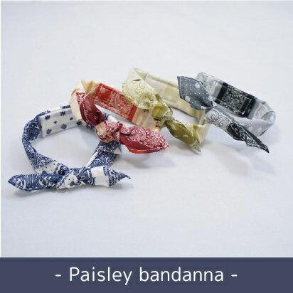 Paisley bandanna(ペイズリーバンダナ)[春 夏 犬 犬用 ペット用品 犬用品 ペットグッズ アクセサリー ペットアクセ ペットウェア ドッグウェア ペットウエア ドッグウエア 犬服 かわいい おしゃれ カワイイ オシャレ ナチュラル シンプル]