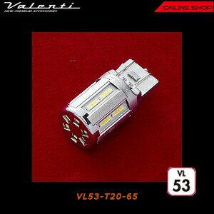 ヴァレンティ ジュエル LED VLバルブ VL53 [VL53-T20-65]【VALENTI JEWEL LED VL BULB】