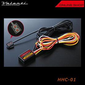 ヴァレンティ ヘッドライト ハイト コントローラー [HHC-01]【VALENTI HEADLIGHT HEIGHT CONTROLLER】