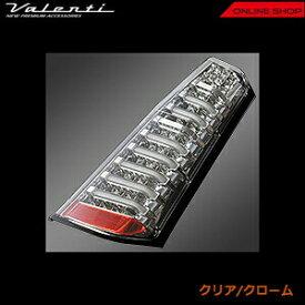 ヴァレンティ ジュエルLEDテールランプ TRAD MH34/44 ワゴンR、MJ34/44 フレア【VALENTI JEWEL LED TAIL LAMP TRAD】[TS34WGR]