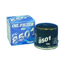 ekワゴン/デリカ/トッポBJ/ミニキャブマツダ:MPV/デミオ/プレマシー/ボンゴ/ロ−ドスタースバル:サンバー/フォレスターPMC パシフィック工業BLUE WAY ブルーウェイオイルフィルター PX-8501純正番号:MD134953