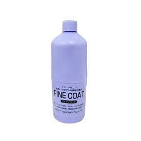 ベスト通商ファインコート 1L 106-0100 106 0100ワックス汚れ・水垢・タールピッチに。ボカシ色合わせに最適。水洗いで水垢を簡単に除去!ライトの黄ばみ落しに。
