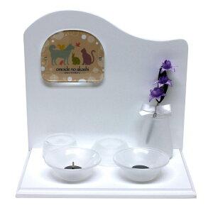 ペット仏具 おもいでのあかし 仏壇セット HI ピアノホワイト※受注販売品となっております