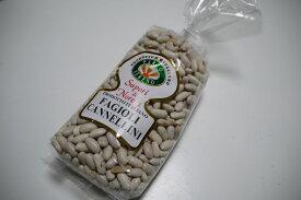 白インゲン豆 ファジョーリ カンネッリーニ