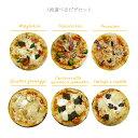 【送料無料】本格ピザ 6種類から選べるお得な5枚セット 18cm シェフ自慢の手作り 本格ピザ5枚セット ピザ クリスピー …