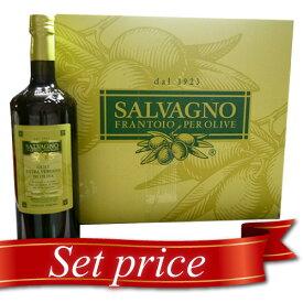 ベローナ産 「サルバーニョ」 1L×12本 オリーブオイル【Salvagno】