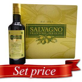 ベローナ産 「サルバーニョ」(500ml×12本) オリーブオイル【Salvagno】1ケース売り