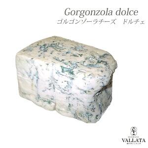 ゴルゴンゾーラチーズ ドルチェ 100g単位でお好みのグラム数をご注文いただけます l ゴルゴンゾーラ チーズ ゴルゴン cheese Gorgonzola お取り寄せグルメ 輸入食材 チーズ ブルーチーズ cheese 輸