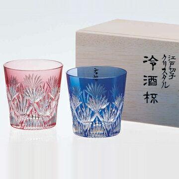 名入れ 切子グラス KAGAMI CRYSTAL カガミクリスタル江戸切子 ペア冷酒杯 (笹っ葉に斜十字 紋) 120cc名入れ 切子 グラス 売れ筋セール