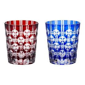名入れ ギフト オールドグラスGLASS WORKS NARUMI (鳴海製陶)エタニティー ロックグラスペア 250cc ペアグラス名入れ
