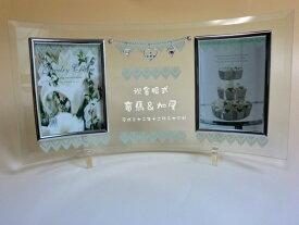 名入れ彫刻 ジュエリーチャーム ガラスフォトフレーム(長方形)【写真立て】結婚祝い 赤ちゃんの出産祝い メモリアル 記念品 ギフト