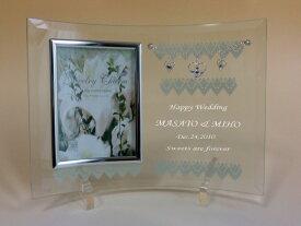 名入れ彫刻 ジュエリーチャーム ガラスフォトフレーム【写真立て】結婚祝い 赤ちゃんの出産祝い メモリアル 記念品 ギフト
